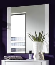 Předsíňový nábytek GIP white_ závěsné zrcadlo  30 15 WW 50 _obr. 10